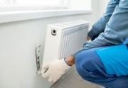 Quel est le radiateur le plus économique ?